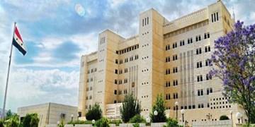سوریه تحریمهای آمریکا و روسیه را به شدت محکوم کرد