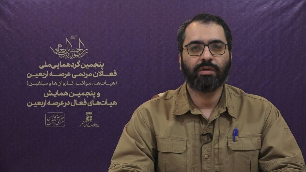 13990630000982 Test NewPhotoFree - مسجدی: نپذیرفتن زائران ایرانی در عراق جنبه سیاسی ندارد