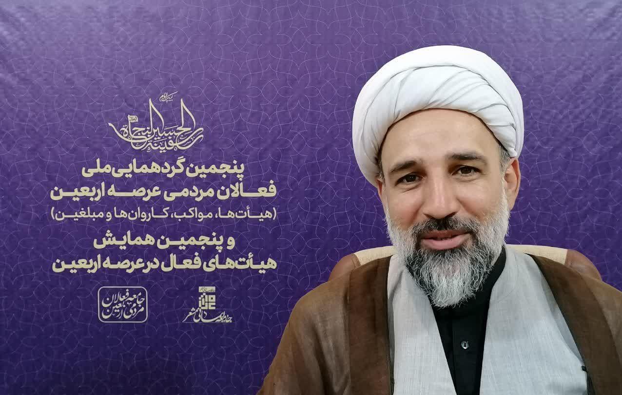 13990630000983 Test NewPhotoFree - مسجدی: نپذیرفتن زائران ایرانی در عراق جنبه سیاسی ندارد