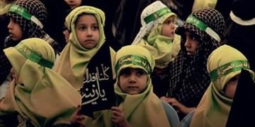 برگزاری همایش سهسالههای حسینی در تهران