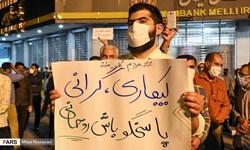 تلاطمات بازار و یک وزارتخانه بیوزیر؛ مردم در «فارس من»: سریعتر وزیر صمت را معرفی کنید