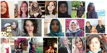 آیا در کشورهایی که حجاب الزامی نیست، گرایش به حجاب بیشتر است؟