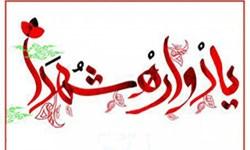 آیین« مهمانی لالهها» با رعایت  پروتکلهای بهداشتی در ایلام برگزار میشود