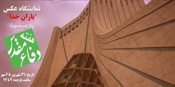 «یاران خدا» به برج آزادی رسیدند/ نمایش «تصویر مقدس» جنگ + عکس