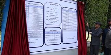 افتتاح پروژههای عمرانی در یمن علیرغم محاصره همه جانبه