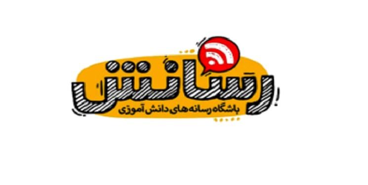 درخشش دانش آموزان گیلانی در دومین دوره جشنواره ملی رسانش