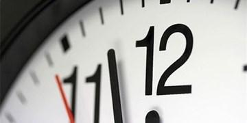 تغییر ساعت کاری ادارت در هرمزگان