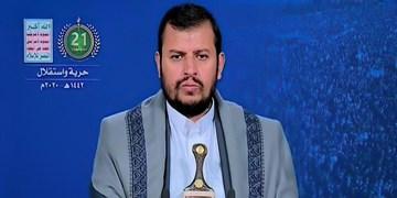 سید عبدالملک الحوثی: عربستان گاو شیرده و امارات بز شیرده آمریکاست