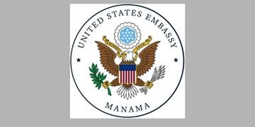 سفارت آمریکا در منامه به شهروندان این کشور در بحرین هشدار داد