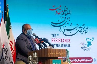 سخنرانی مهدی عظیمی میرآبادی دبیر جشنواره در افتتاحیه جشنواره بینالمللی فیلم مقاومت