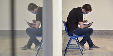 اسامی قبول شدگان دانشگاه علوم انتظامی در کنکور دکتری ۹۹ اعلام نشد
