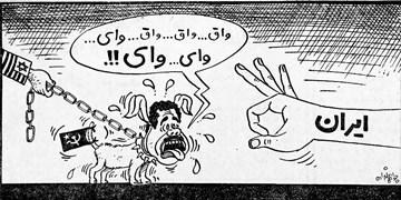 نخستین کاریکاتورها بعد از تجاوز صدام به ایران+تصاویر