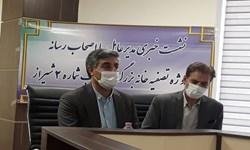اجرای تصفیهخانههای لوکال برای شهرکهای شیراز توجیه اقتصادی دارد/ تحریمها اجرای تصفیهخانه را چهار سال به تعویق انداخت