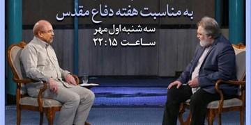 سطرهای ناخواندهای از شهیدسلیمانی در دوران دفاع مقدس از زبان رئیس مجلس