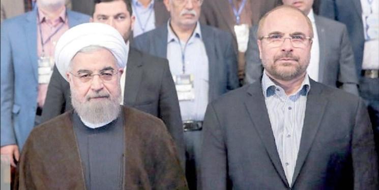 مخالفت دولت با طرح مجلس درباره جهش تولید مسکن + سند