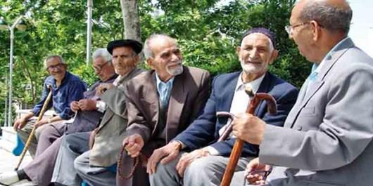 سالمندی، سونامی که نیازمند حمایت است/ تکریم فصل خزان زندگی با مهر