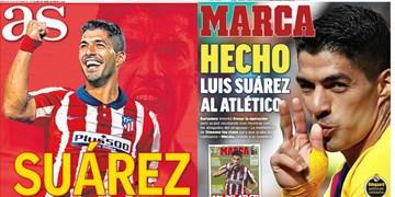مسی افتخارات بیشتر میخواهد؛ سوارس با رضایت بارسا مادریدی شد / نگاهی به مطبوعات اسپانیا