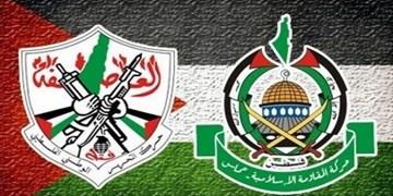 واکنشهای فلسطینی به مجوز آمریکا برای درج نام اسرائیل در پاسپورت متولدین قدس