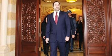 «الحریری» پس از پایان کنفرانس پاریس پیشنهاد خود برای تشکیل کابینه را به «عون» میدهد