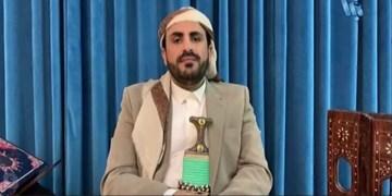 انصار الله: بمباران صنعاء، اهمیت تداوم پاسخگویی و بازدارندگی را نشان داد