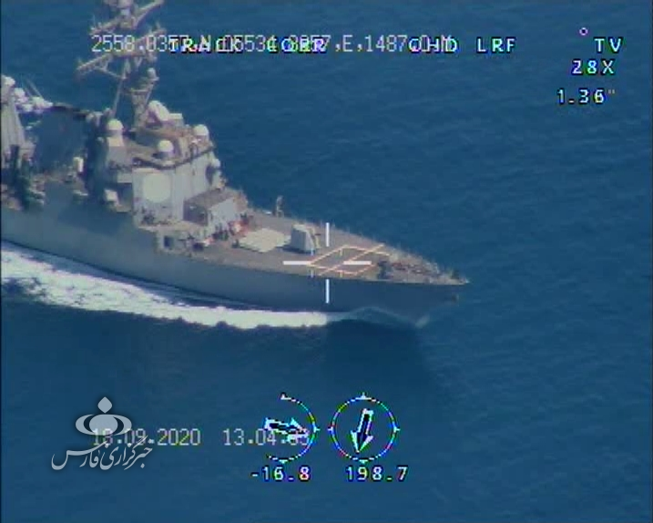 13990702000857 Test NewPhotoFree - تصاویر رهگیری و شناسایی ناوگروه «نیمیتز» آمریکا توسط پهپادهای سپاه