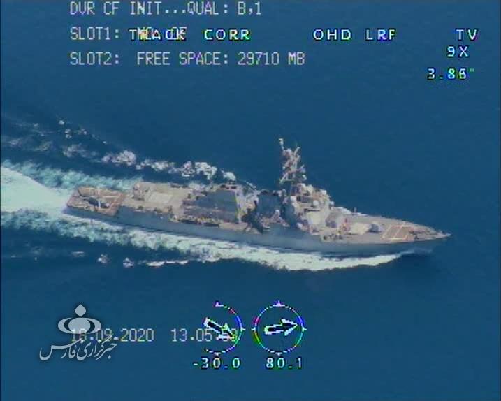 13990702000860 Test NewPhotoFree - تصاویر رهگیری و شناسایی ناوگروه «نیمیتز» آمریکا توسط پهپادهای سپاه