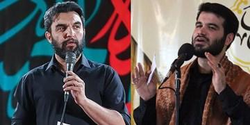 حمید علیمی امشب با مطیعی در امامزاده قاضیالصابر میخواند