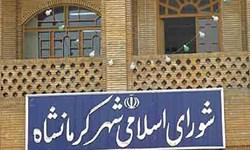 عذرخواهی عضو شورای شهر کرمانشاه از رفتار نامناسب با همسر شهید/ استاندار: تکریم خانواده شهدا وظیفه است
