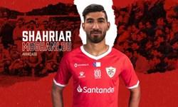 لیگ فوتبال پرتغال|پیروزی سانتاکلارا در حضور مغانلو