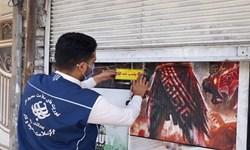 ۷ واحد صنفی در شهرستان بوشهر پلمب شد