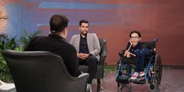 حضور پسری با ٩٨ درصد معلولیت در «مکث»/ روایت زندگی یکی از ١٠ جوان تاثیرگذار دنیا