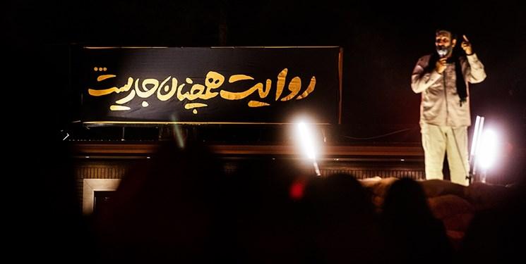 «شبهای پرستاره» کلاس درسی از شهدا / روایتهایی از تهران 42 تا 99 در بهشت زهرا