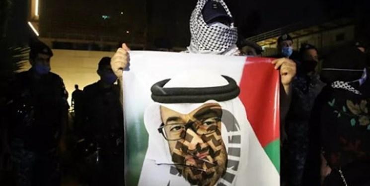 رژيم،روابط،صهيونيستي،معترضان،تجمع،امارات،فلسطين