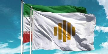 نشان و پرچم جدید وزارت امور خارجه جمهوری اسلامی ایران +عکس