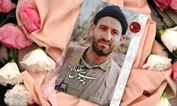 هفتانه کتاب -114  پول توجیبی برادر شهید برای کتابخوان شدن خواهرش