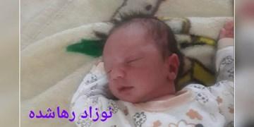 جزئیات ماجرای نوزاد 5 روزه  رها شده در منظریه تبریز+ عکس