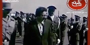 پیغام فتح| ایده های خیانت بار