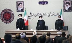 جلسه شورای اداری استان اردبیل با حضور رئیس قوه قضائیه