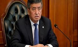 رئیس جمهور قرقیزستان به روسیه و مجارستان سفر میکند