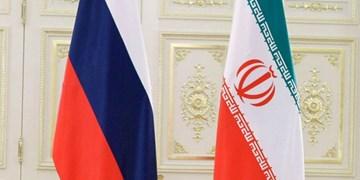 تمایل شرکتهای نفت و گاز روسیه به سرمایهگذاری در صنعت گاز ایران