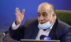 محدودیتهای 19 گانه کرونایی در کرمانشاه برقرار شد/ تعطیلی مدارس و مراکز آموزشی تا اطلاع ثانوی