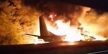 طرح 4 سناریو درباره علت سقوط هواپیمای «آنتونوف-26»