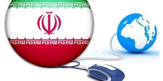 فارس من  : دریافت اینترنت رایگان دانشگاه آزاد منوط به ثبت درخواست در سایت وزارت ارتباطات است