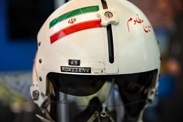 کلاه مخصوص  خلبانهای هواپیمای شکاری  نمایشگاه ملی دست آوردهای دفاع مقدس و مقاومت