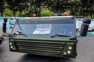 نمایشگاه ملی دست آوردهای دفاع مقدس و مقاومت