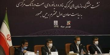 اعلام مصوبات مهم اقتصادی جلسه جهانگیری در گمرکات هرمزگان