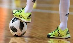 اعلام  اسامی داوران هفته هشتم لیگ برتر فوتسال