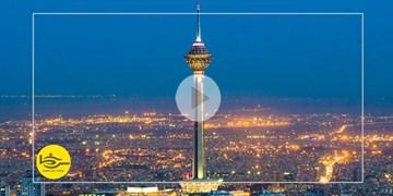 سرخط فارس|شهر امن، برای همه