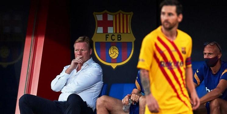 علت عدم برد بارسا در 2 بازی قبل چیست؟ / کومان: مسی میخواهد فردا بازی کند