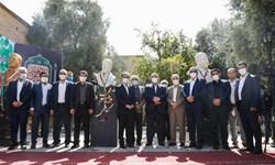 رونمایی از سردیس شهدای مقاومت در شیراز